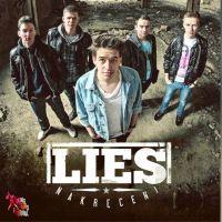 Nakręceni - Lies